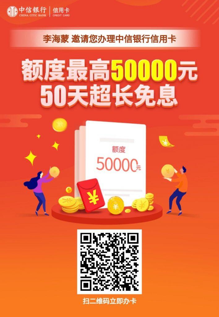 李海蒙邀您一起领5G手机(vivo iQOO Pro 5G)-Mr.Li's Blog