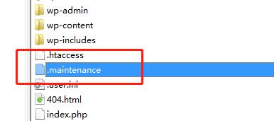"WordPress升级插件出现""Briefly unavailable for scheduled maintenance""问题-Mr.Li's Blog"