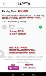 PI界面翻译对照-Mr.Li's Blog