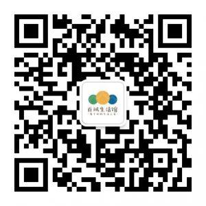 2019年最新银行BIN码大全JSON数据-Mr.Li's Blog