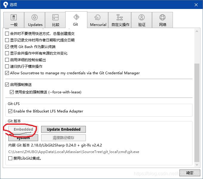 SourceTree这是一个无效源路径/URL的解决方法-Mr.Li's Blog