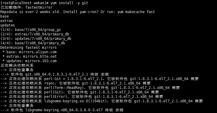 CentOS7 yum 安装git过程-Mr.Li's Blog